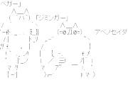 俳優の新井浩文逮捕 →「安倍がピンチになるとこの手の事件が多発」「安倍の伝家の宝刀炸裂」