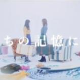 『『可愛い子には旅をさせよ。』乃木坂46インスタグラム、最新版更新キタ━━━━(゚∀゚)━━━━!!!』の画像