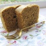 『薬膳スイーツ「ハトムギと茉莉花茶(ジャスミンティ)のパウンドケーキ」作りました』の画像