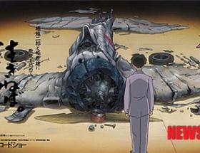 韓国、宮崎アニメ「風立ちぬ」を韓国内で上映拒否wwwww