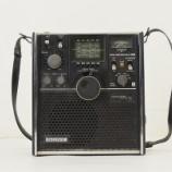 『SONY ICF-5800 スカイセンサー』の画像