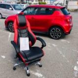 『パソコン用の椅子を買いに行ったら、椅子がデカ過ぎて車に乗らない! #ネトウヨ安寧』の画像