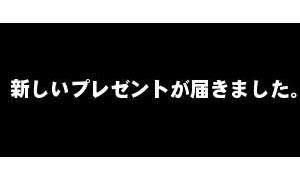 ボンボンサンタプレミアムキャラクターカード⊂(゜∀゜) モラタヨー!!