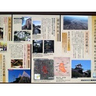 『加賀百万石 歴史と伝統の城下町 金沢』の画像