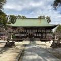 今日のおみくじ:今宮神社