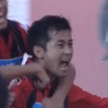 『[FC今治] FW内村圭宏が現役を引退することを発表 大分 愛媛 札幌でも活躍!!「これからも変わらずサッカーを楽しみながら」』の画像