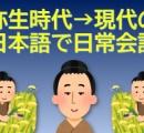【悲報】「日本」を「にほん」と呼ぶか「にっぽん」と呼ぶかで大喧嘩wwwwwww
