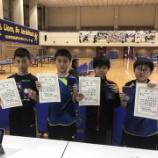 『◇仙台卓球センタークラブ◇ 第26回宮城県小学生学年別卓球大会 結果』の画像