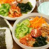 『夏の冷たい麺シリーズ 12-⑨』の画像