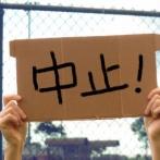 【悲報】オリンピック中止なら4兆5千億円の損失