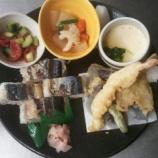 『今日の太田昼食(スペシャル御膳)』の画像