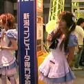 東京ゲームショウ2006 その16(新潟コンピュータ専門学校)