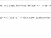 【日向坂46】誰が出るのか!?『さんまの東大方程式』に日向坂が出演!