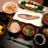 『名門野球部の食事量wwwwwwwwwwwwww』の画像