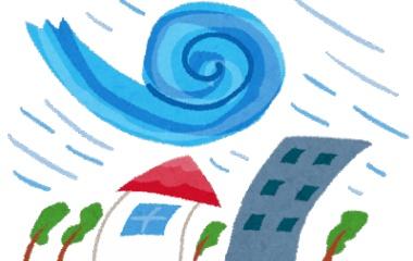 『台風対応』の画像