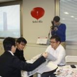 『中学生がSeki-Bizで職場体験(^^)/』の画像