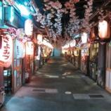 『静岡おでん「藤の家」(ふじのや) アクセス・営業時間』の画像
