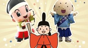 歴史にまつわるキャラクター(歴キャラ)を応援!