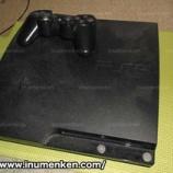『ゲーム機_PS3が故障して2年はたつ』の画像