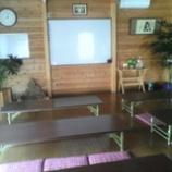 『今日の気楽教室』の画像