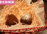 テル岩本のために小嶋菜月が作ったガトーショコラが凄い・・・
