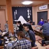 『えべっさんと歓迎会と忘年会と富士酢の新米を食べる会』の画像