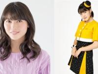 来年2019年の夏!矢島舞美&小関舞の富士山登頂企画ほぼ決定!!