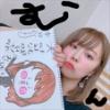 『【朗報】井口裕香ちゃんのワキサービスwwww』の画像