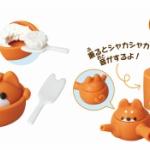 ワンコが「和」のキッチンミニフィギュアになってガチャに登場!「わんこ厨房」
