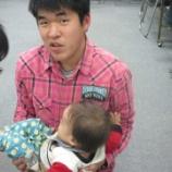 『【北九州】赤ちゃんが来たぞ~』の画像