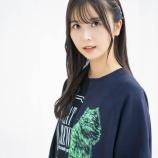 『【元乃木坂46】これ美しすぎだろ・・・佐々木琴子、プロフィール写真を早くも更新!!!!!!』の画像
