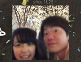【悲報】 AKBドラフト生 渋谷ひかる(16歳) 彼氏とラブラブ写メ流出し炎上wwwwww
