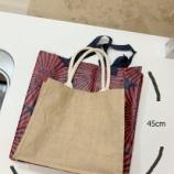 『Ikeaでお買物』の画像