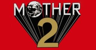 国内版「ミニスーファミ」に『MOTHER 2』が収録されなかった理由とは?