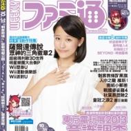 モーニング娘。 小田さくらファミ通表紙きたああああああああああああああああ(画像あり) アイドルファンマスター