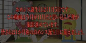 【VTuber】ぽんぽこ、おめシスの誕生日をとんでもない間違い方で祝う