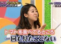 【悲報】川本紗矢、ビジネストマトだった