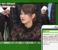 【欅坂46】あかねんのコラーゲンなどの美へのこだわりがすごくわかるメール【欅って、書けない?】