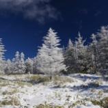 『雪の少ない八ヶ岳で思い出した紅爐一点雪』の画像