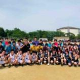 『2年ぶりの体育祭』の画像