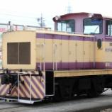 『南松本のスイッチャー DB257』の画像