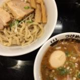 『【つけ麺部】つけめんTETSU 阪急三番街店『特製つけめん』』の画像