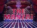 ほら、もうTHE MANZAIの優勝者忘れただろ?