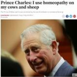 『ホメオパシー:英国王室チャールズ皇太子が牛と羊にも』の画像