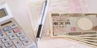 嫁親が嫁に金を無心しにきた。→俺に内緒で通帳渡したらしい。いったいなんで金がねーんだよ…