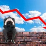 『【暴落】日経平均株価、前日比436円安』の画像