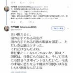 """""""iQ乘り""""の日常"""
