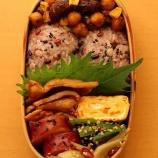 『豆のカレー粉炒め』の画像