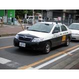 『戸田市を守る民間パトロールカー』の画像