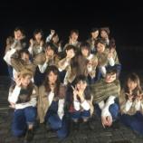 『【乃木坂46】衝撃!!!これ、ひっさびさにみたらくっそかっこいいな!!!!!!』の画像